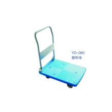 300kg Folding Warehouse Platform Hand Flat Cart