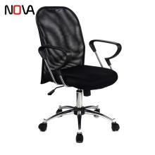 Ergonomic Simple Mesh Swivel Office Computer Chairs