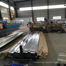 Cold Rolled Prepainted Galvanized Roofing Sheets