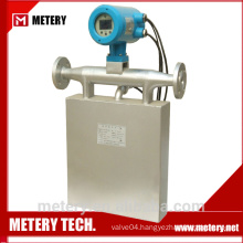 Output oil flow totalizer meter