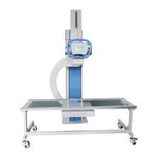 China Manufacturer Hospital Clinic Equipment HDC6000 X Ray Digital System