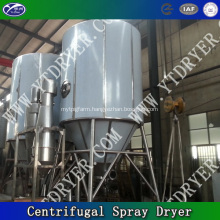 Slaughter by-products and fish products spray dryer