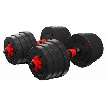 Fitness Detachable Arm Muscle Trainer Adjustable Gym Weights Dumbbell Set