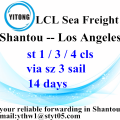 Shantou Shipping Spedition Seefracht nach Los Angeles