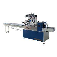 Automatic Pillow Packaging Machine for Bread, Automatic Packaging Machine
