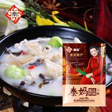 Qinma 150g saboroso condimento de pote quente