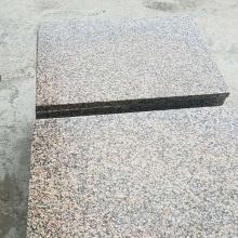 Material de construcción Granito natural para escaleras de piedra de interior Proveedores Granito rosa para escaleras flotantes de oro