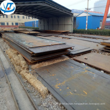 Hot rolled Cold Rolled ms carbon steel plate
