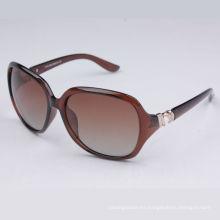 gafas de sol de marca (T110 C02)