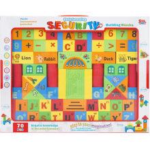 70PCS Security Puzzle Building Blocks