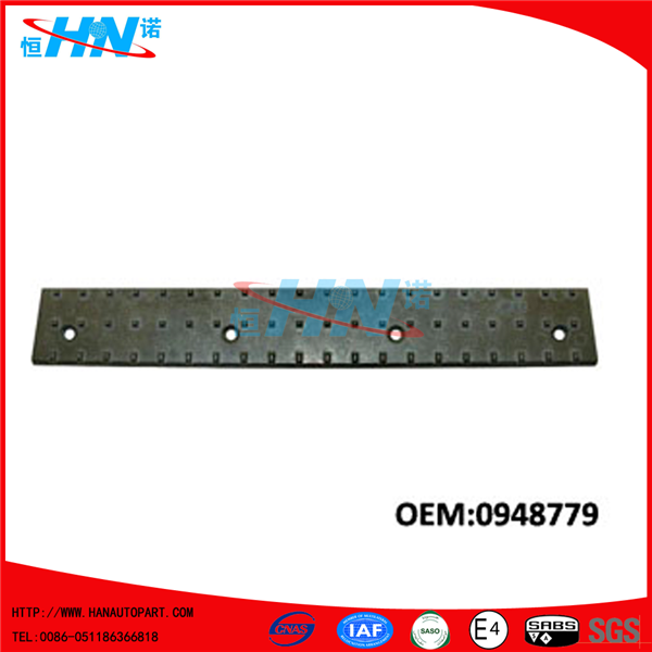 footstep for bumper