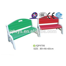 One color plastic bench for children