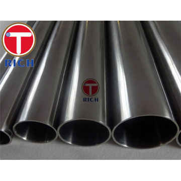Seamless Ferritic/Austenitic Duplex Stainless Steel Tube