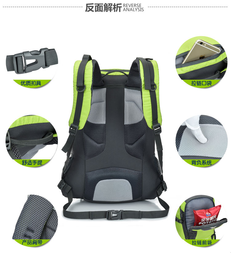 bulk large hiking backpack