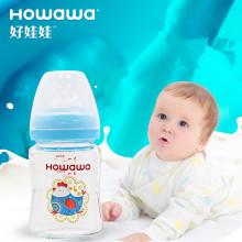 8oz Baby Glass Wide Neck Nursing Milk Bottle