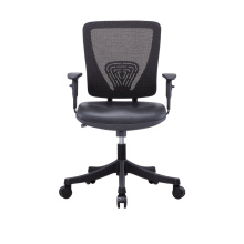 Modern Office Lift Leather Chair Swivel Recliner Chair Executive Office Computer Mesh Chair