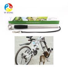 Laisse de bicyclette extérieure de chien d'animal familier avec la grande remise