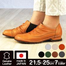Сделано в Японии Комфортные туфли на плоской подошве с отстрочкой сбоку