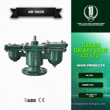 Pressure measuring plate fixed orifice gas regulator
