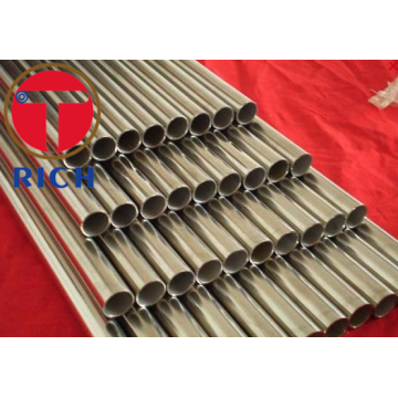 TORICH Seamless Austenitic Stainless Steel Tubes ASTM A269
