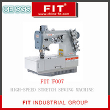 High-Speed Strech Sewing Machine (F007)
