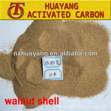 80 mesh walnut shell powder for cosmetic industry