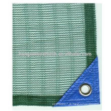 Rede de recolha de alta qualidade HDPE Olive