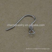 BXG021 Провод уха из нержавеющей стали Катушка для ушей рыбы, серьга для украшения