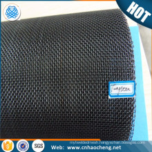 Tungsten woven mesh net vacuum furnace heating element