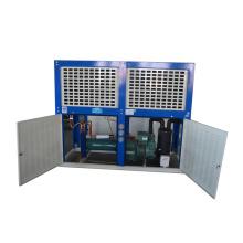Компрессорно-конденсаторный агрегат открытого типа