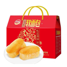 wholesale customized paperboard box with printing LOGO paper cake box paper bread box