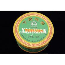 """2008 Xiaguan Fábrica """"FT Jia Ji"""" Caja Verde Raw Pu Er Tuo 100g / tuo"""