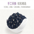 De beste zwarte Chinese wolfberry high-end geschenkdoos