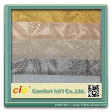Мода новый стиль ПВХ диван кожаный кожа PVC для украшения искусственная кожа для мебели
