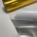 Золотая металлизированная ПЭТ пленка для термического ламинирования