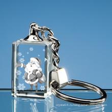 3D лазерной гравировкой Кристалл стеклянный ключ цепь для подарок