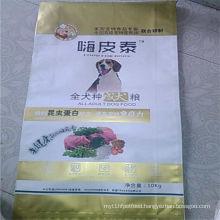 high protein organic bulk dog food pet food dry