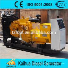 Hot sales CE approved global warranty 160kva ATS generator set