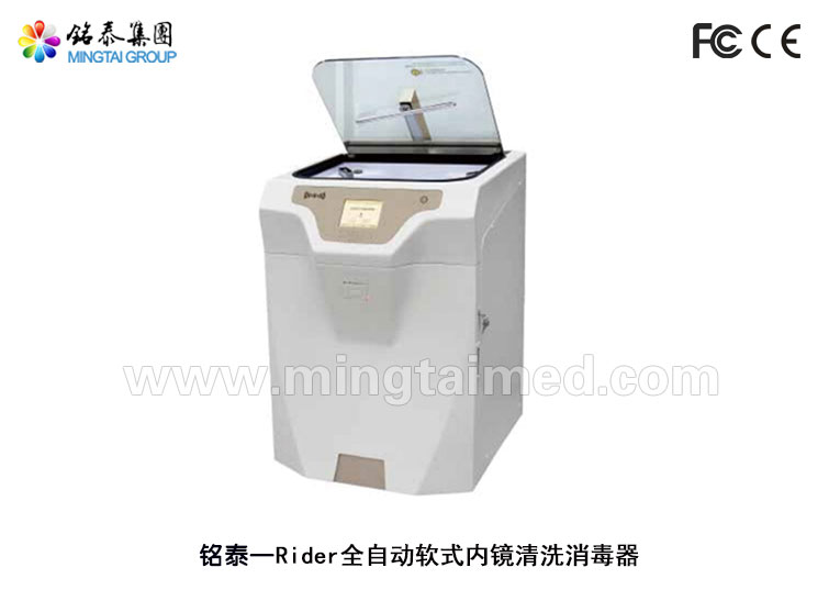 Mingtai Rider Automatic Soft Endoscopic Washer Disinfector