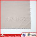 Ткань для чистки линз из микрофибры с логотипом Emboss