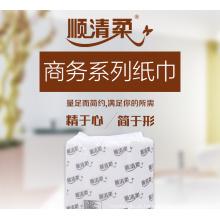 Toalha de mão de cozinha de polpa de bambu de 3 camadas