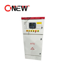 High Quality 3phase Silent Panels Telecom Generator with ATS 200A Controller Automatic Transfer Switch for 7kVA Diesel Generator