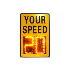 Panneau de signalisation de vitesse radar LED orange de sécurité routière