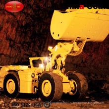 Hcy-2 Подземных Отводом Рок-Погрузчик