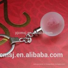 Кристалл стеклянный шар Брелок для decration или подарки сувениры