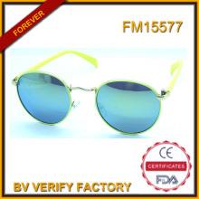 Новые ретро солнцезащитные очки с круглой рамкой