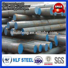 SAE1045 Hot Rolled Steel Bars