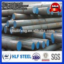 SAE1045 Горячекатаные стальные слитки