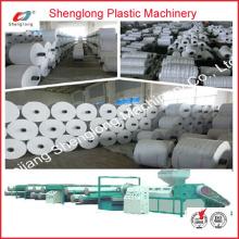 Производственная линия для тканого мешка PP для упаковки риса (SJ-L)
