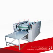 Plastic Bag PP Woven Bags Printing Machine